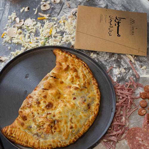 پیتزا کالزونه یک پیتزای تاشوی بسیار خوشمزه است